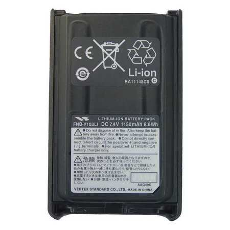 Lithium-ion Battery 7.4V, For Vertex