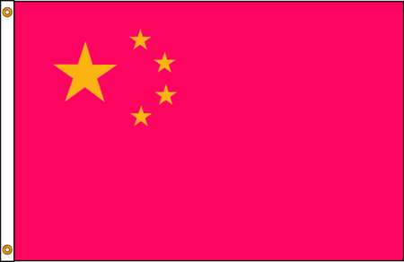 China Flag, 5x8 Ft, Nylon