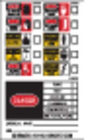 RTK Pictogram Label, 5 In. H, 3 In. W, PK50